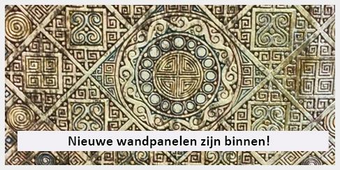 https://ibizaoutdoor.files.wordpress.com/2015/01/houten-wandpanelen.jpg?w=487