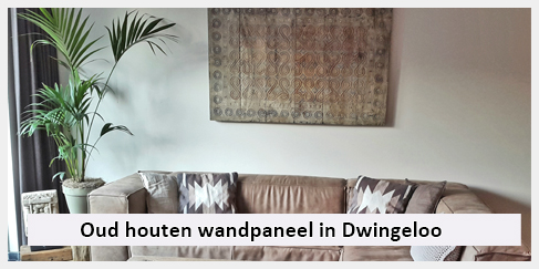 wandpaneel decoratie woonkamer dwingeloo