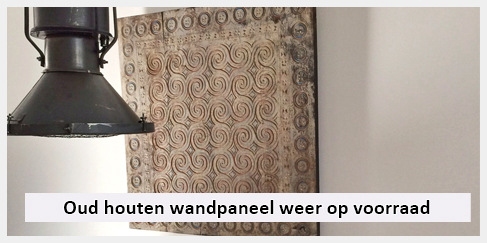 rustiek oud houten wandpaneel woonkamer Noordwijk