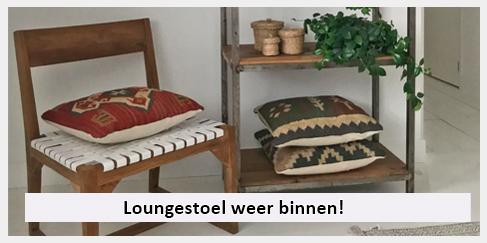 stoere design lounge stoel